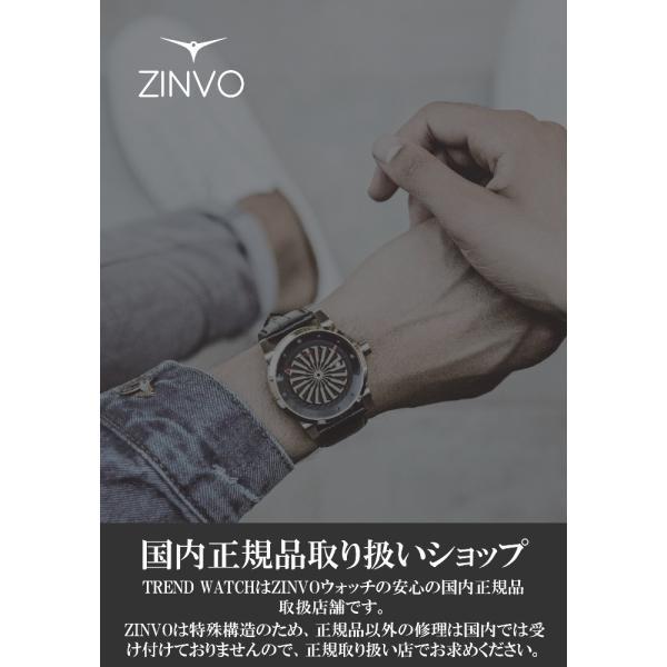 ジンボ ZINVO 腕時計 メンズ Blade Silver (ブレード シルバー)|trend-watch|05