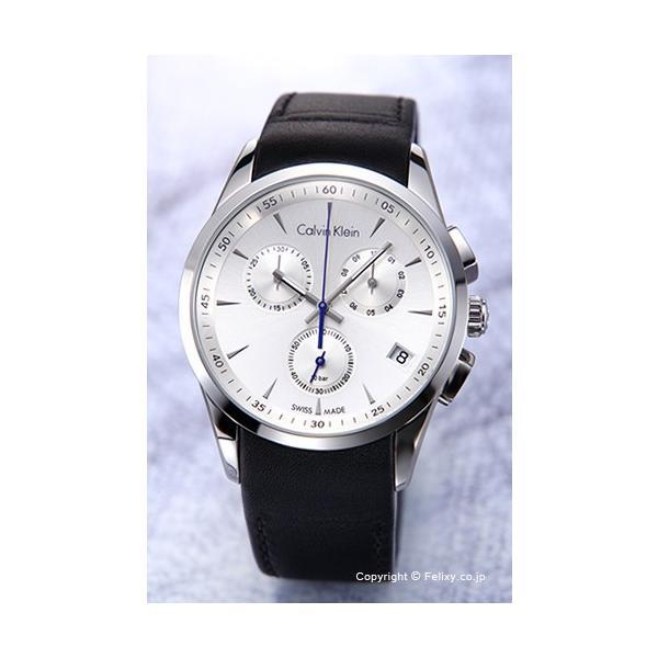 カルバンクライン Calvin Klein 腕時計 メンズ K5A271C6 Ck Bold Chronograph (シーケー ボールド クロノグラフ) シルバー trend-watch