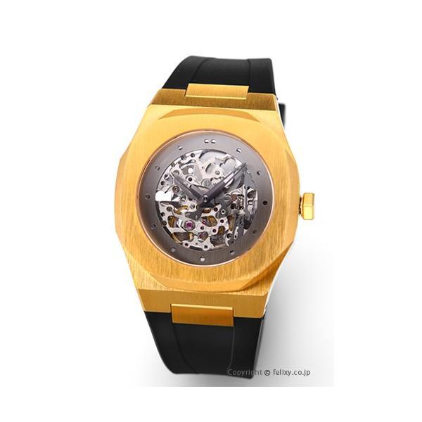 D1 ミラノ D1 MILANO 腕時計 Skelton Collection (スケルトン コレクション) ゴールド A-SK05|trend-watch
