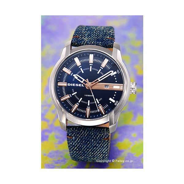ディーゼル 腕時計 メンズ DIESEL アームバー DZ1769|trend-watch
