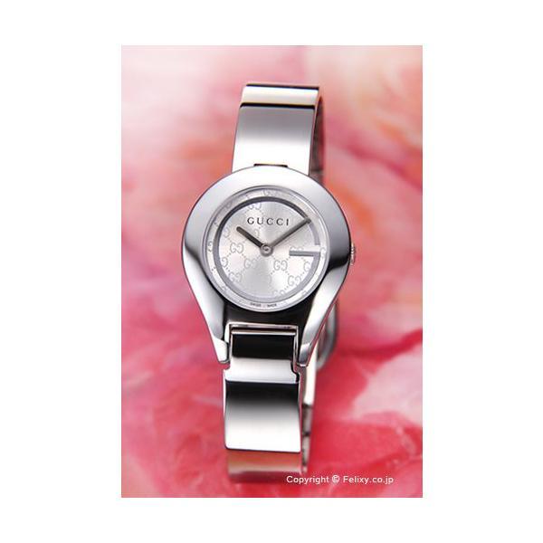 1676557e9354 グッチ GUCCI 腕時計 レディース YA067509 6700シリーズ シルバー(Gミラー) バングル|trend- ...