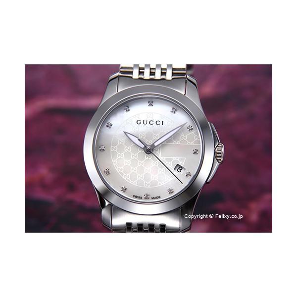 グッチ 腕時計 レディース GUCCI YA126535 G-タイムレス コレクション ホワイトパール(With12Pダイヤ)