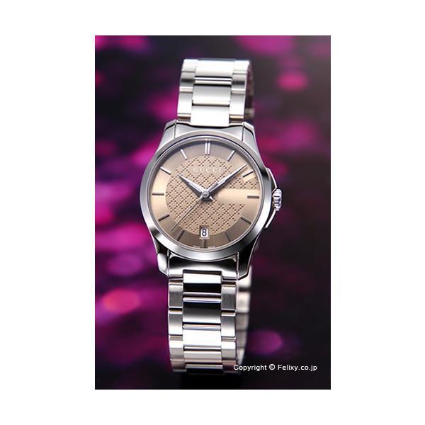 グッチ 腕時計 レディース GUCCI G-Timeless Collection YA126526|trend-watch