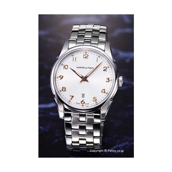 ハミルトン 腕時計 HAMILTON H38511113 ジャズマスター シンライン シルバー(ローズゴールド)|trend-watch
