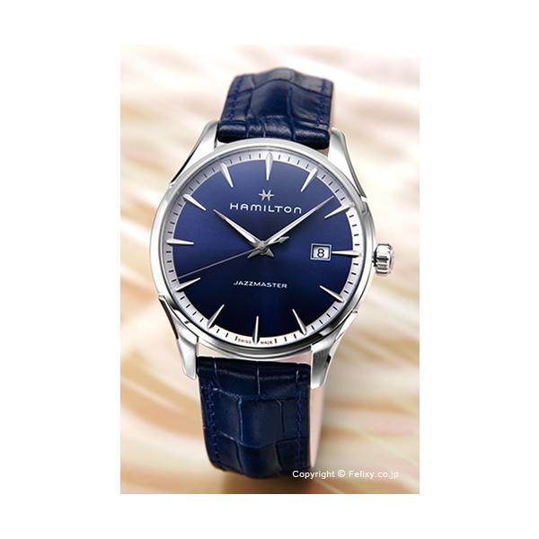 ハミルトン HAMILTON 腕時計 Jazzmaster Gent ブルー H32451641|trend-watch