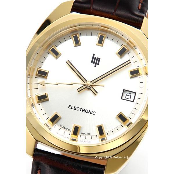 リップ 時計 LIP メンズ 腕時計 President 671022|trend-watch|02