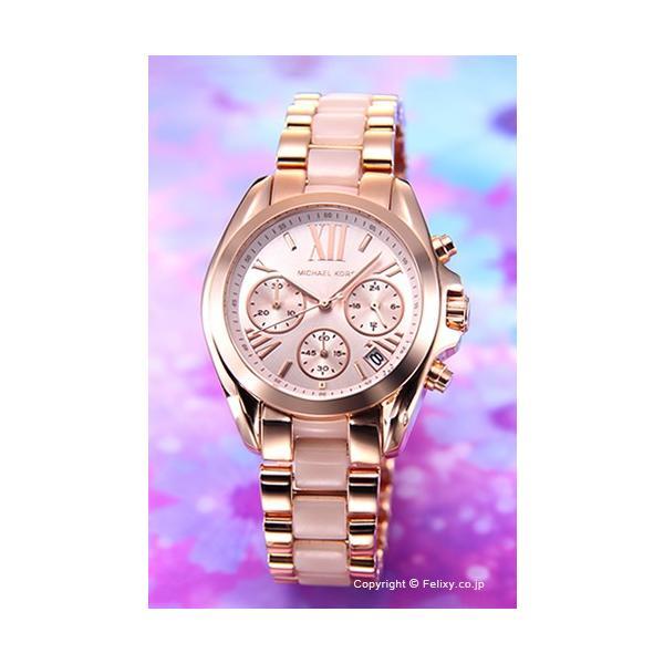 マイケルコース 腕時計 レディース MK6066 Bradshaw Chronograph Mini (ブラッドショー クロノグラフ ミニ) ローズゴールド×ブラッシュ trend-watch