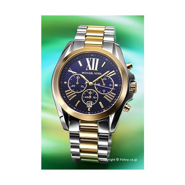 96f06d7e4a2f マイケルコース MICHAEL KORS 腕時計 メンズ Bradshaw Chronograph MK5976|trend-watch ...