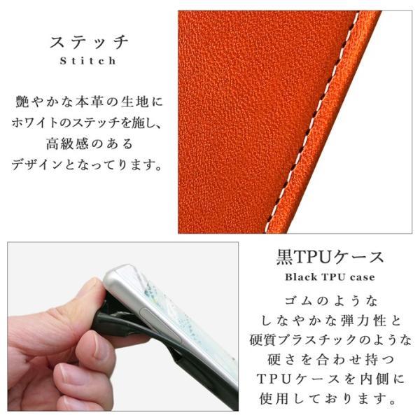 iPhone11ProMaxケース  iPhone11ProMax ケース カバー 手帳型 手帳型ケース スマホケース アイフォン11プロマックス アイフォン 親父の 本革|trendm|14