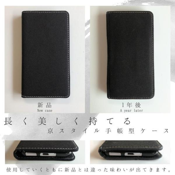 AQUOS R2 compact 803SH SH-M09 対応 ケース カバー 手帳型 アクオスr2 スマホケース スマホカバー 携帯ケース shm09 803SHケース 京スタイル trendm 16