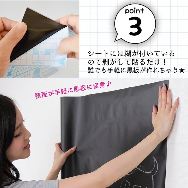 ブラックボードシート壁が黒板に張って超便利なシートタイプの黒板2m×45cm 17本のチョーク付き ウォールステッカー お絵かき 子供部屋 会議室|trendst|12