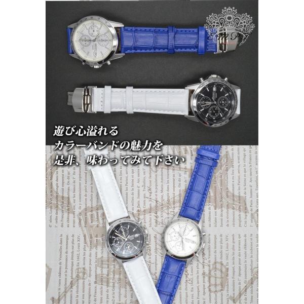 腕時計 ベルト 時計 替えベルト バンド 革ベルト empt COLORS Dバックル ブルー 青 18mm 19mm 20mm 革ベルト 変え ベルト バネ棒外し|trendst|04
