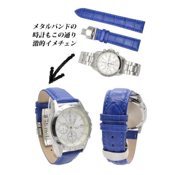 腕時計 ベルト 時計 替えベルト バンド 革ベルト empt COLORS Dバックル ブルー 青 18mm 19mm 20mm 革ベルト 変え ベルト バネ棒外し|trendst|05