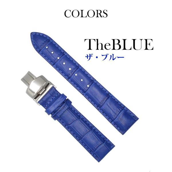 腕時計 ベルト 時計 替えベルト バンド 革ベルト empt COLORS Dバックル ブルー 青 18mm 19mm 20mm 革ベルト 変え ベルト バネ棒外し|trendst|07
