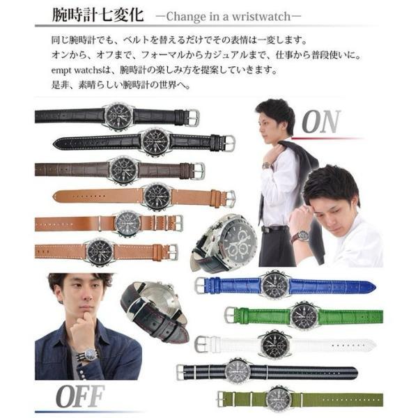 腕時計 ベルト 時計 替えベルト バンド 革ベルト empt COLORS Dバックル ブルー 青 18mm 19mm 20mm 革ベルト 変え ベルト バネ棒外し|trendst|08