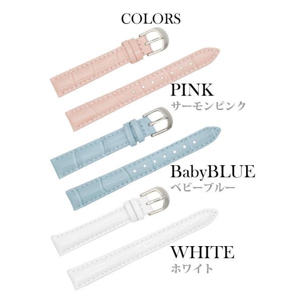 腕時計 ベルト 時計 替えベルト バンド 革ベルト empt Ladys レディース ピンク ブルー ホワイト 桃 青 白 12mm 14mm 16mm 革ベルト 替えバンド バネ棒外し|trendst|07
