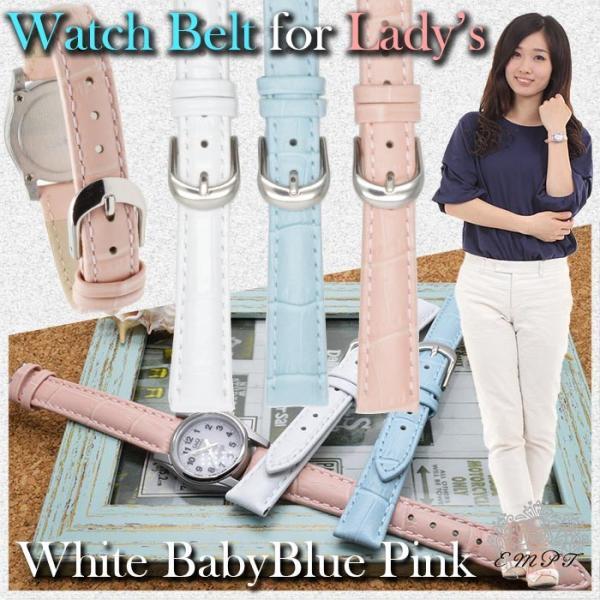 腕時計 ベルト 時計 替えベルト バンド 革ベルト empt Ladys レディース ピンク ブルー ホワイト 桃 青 白 12mm 14mm 16mm 革ベルト 替えバンド バネ棒外し|trendst|08
