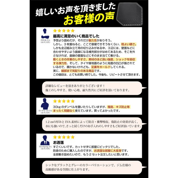大判 厚手 ジョイント トレーニングマット 60×60×1.2cm 6枚セット ジョイントマット トレーニング トレーニングマット ジムマット フロアマット ジョイント|trendst|17