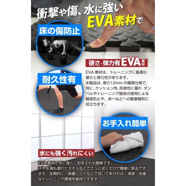 大判 厚手 ジョイント トレーニングマット 60×60×1.2cm 6枚セット ジョイントマット トレーニング トレーニングマット ジムマット フロアマット ジョイント|trendst|07