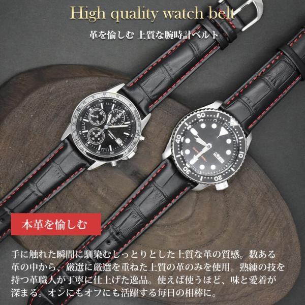 腕時計 ベルト 時計 替えベルト バンド 革ベルト empt 黒 赤ステッチ ブラック レッド クロコ 黒 赤 18mm 20mm 22mm 替えベルト 変え ベルト 替えバンド|trendst|04