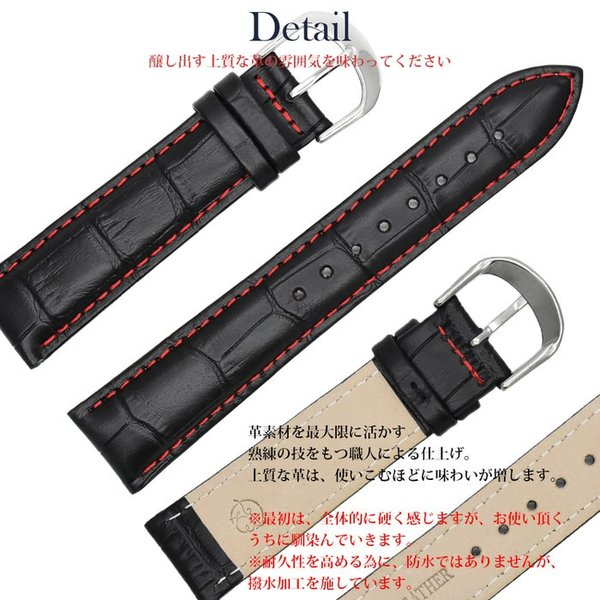 腕時計 ベルト 時計 替えベルト バンド 革ベルト empt 黒 赤ステッチ ブラック レッド クロコ 黒 赤 18mm 20mm 22mm 替えベルト 変え ベルト 替えバンド|trendst|06