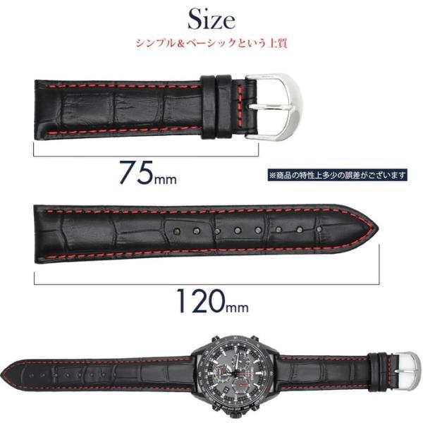 腕時計 ベルト 時計 替えベルト バンド 革ベルト empt 黒 赤ステッチ ブラック レッド クロコ 黒 赤 18mm 20mm 22mm 替えベルト 変え ベルト 替えバンド|trendst|07