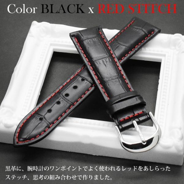 腕時計 ベルト 時計 替えベルト バンド 革ベルト empt 黒 赤ステッチ ブラック レッド クロコ 黒 赤 18mm 20mm 22mm 替えベルト 変え ベルト 替えバンド|trendst|08
