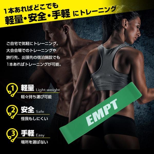 レッド(ライト厚み0.5mm) 体幹チューブ エクササイズバンド ループチューブ ループバンド エクササイズ 筋肉 体幹トレーニング ストレッチ|trendst|02