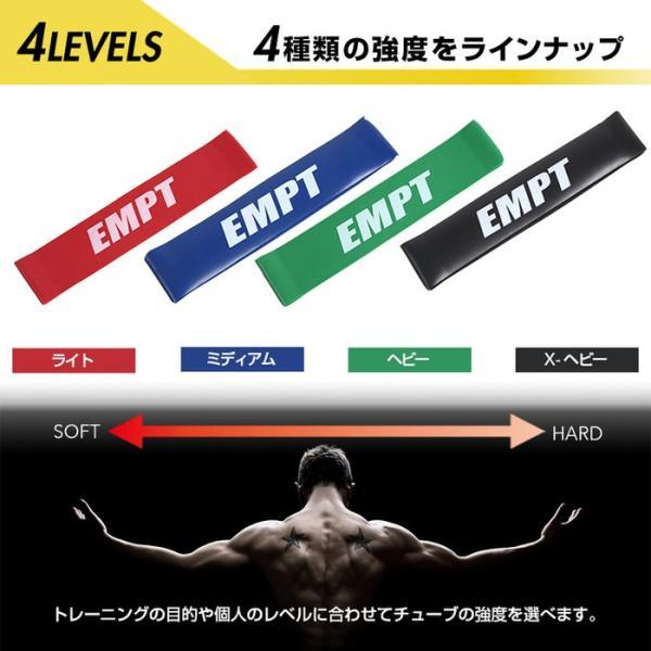 レッド(ライト厚み0.5mm) 体幹チューブ エクササイズバンド ループチューブ ループバンド エクササイズ 筋肉 体幹トレーニング ストレッチ|trendst|04