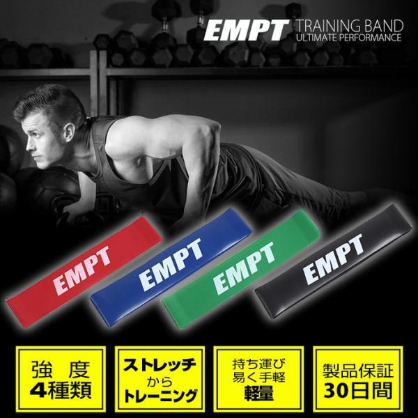 レッド(ライト厚み0.5mm) 体幹チューブ エクササイズバンド ループチューブ ループバンド エクササイズ 筋肉 体幹トレーニング ストレッチ|trendst|07