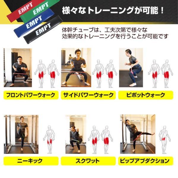 レッド(ライト厚み0.5mm) 体幹チューブ エクササイズバンド ループチューブ ループバンド エクササイズ 筋肉 体幹トレーニング ストレッチ|trendst|10