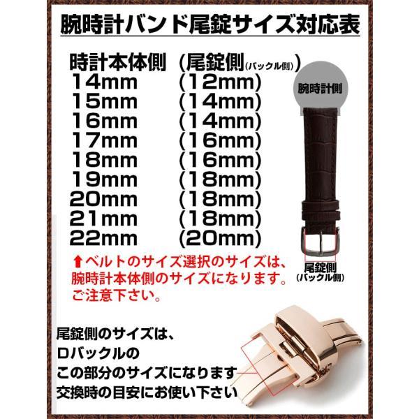 腕時計 ベルト 時計 替えベルト 替えバンド バンド 革ベルト empt Dバックル ブラック ブラウン 黒 茶 18mm 19mm 20mm 21mm 22mm|trendst|17