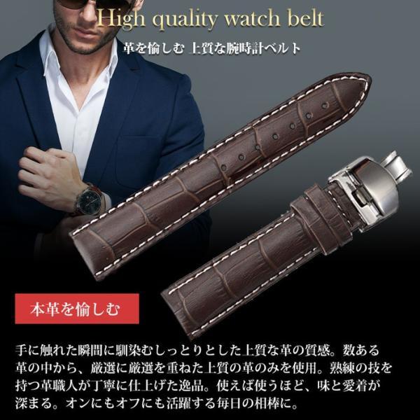 腕時計 ベルト 時計 替えベルト 替えバンド バンド 革ベルト empt Dバックル ブラック ブラウン 黒 茶 18mm 19mm 20mm 21mm 22mm|trendst|04