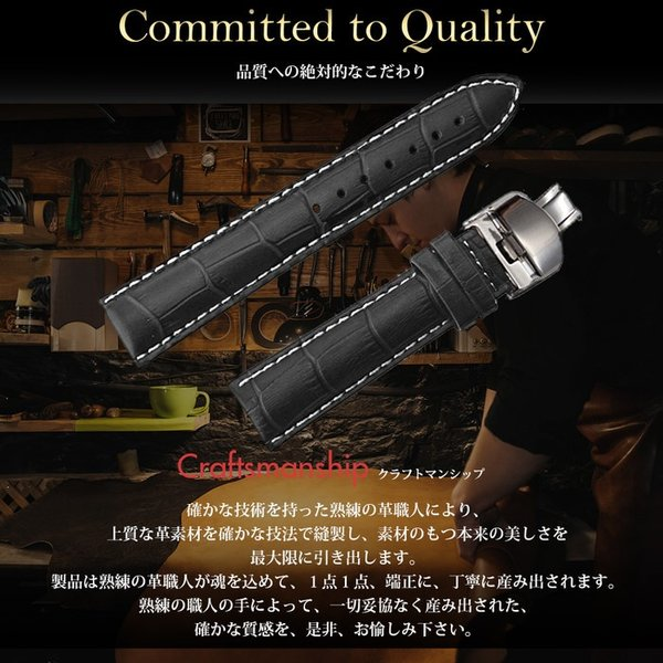 腕時計 ベルト 時計 替えベルト 替えバンド バンド 革ベルト empt Dバックル ブラック ブラウン 黒 茶 18mm 19mm 20mm 21mm 22mm|trendst|05