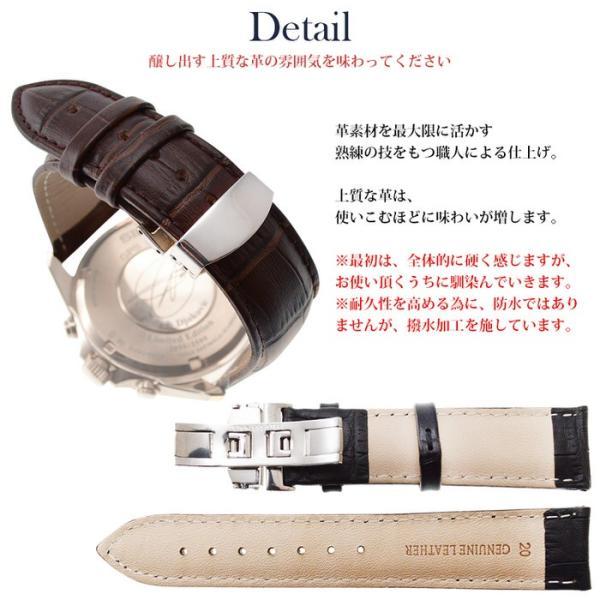 腕時計 ベルト 時計 替えベルト 替えバンド バンド 革ベルト empt Dバックル ブラック ブラウン 黒 茶 18mm 19mm 20mm 21mm 22mm|trendst|06