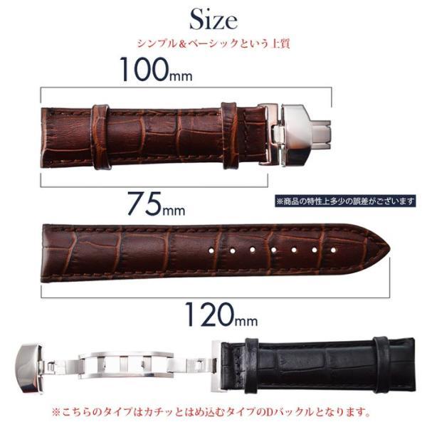 腕時計 ベルト 時計 替えベルト 替えバンド バンド 革ベルト empt Dバックル ブラック ブラウン 黒 茶 18mm 19mm 20mm 21mm 22mm|trendst|07