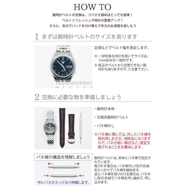 腕時計 ベルト 時計 替えベルト バンド 革ベルト empt COLORS ブルー ホワイト グリーン ブラウン 18mm 19mm 20mm 22mm 替えバンド|trendst|12