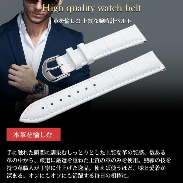 腕時計 ベルト 時計 替えベルト バンド 革ベルト empt COLORS ブルー ホワイト グリーン ブラウン 18mm 19mm 20mm 22mm 替えバンド|trendst|04
