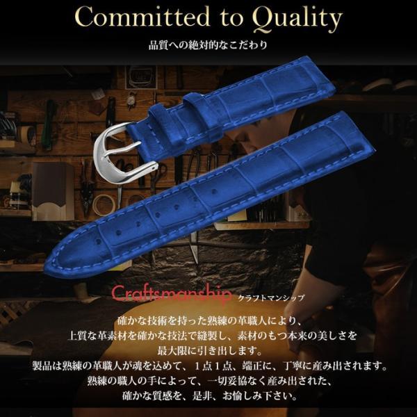 腕時計 ベルト 時計 替えベルト バンド 革ベルト empt COLORS ブルー ホワイト グリーン ブラウン 18mm 19mm 20mm 22mm 替えバンド|trendst|05