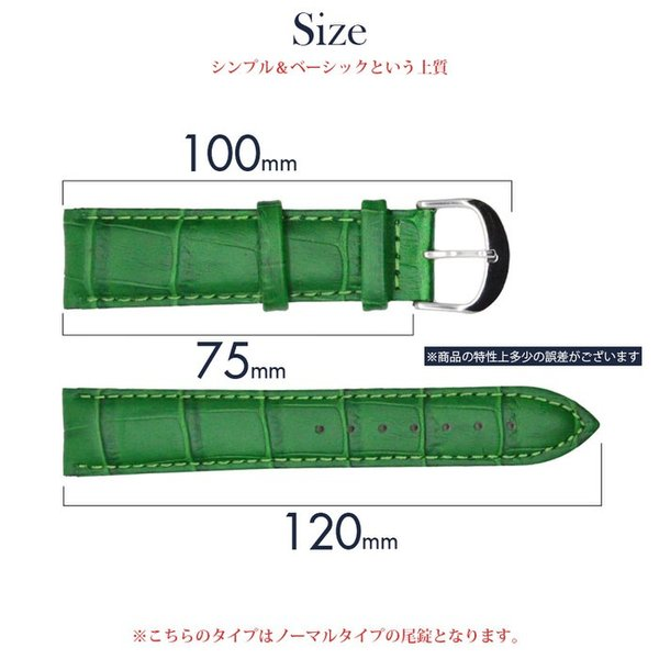 腕時計 ベルト 時計 替えベルト バンド 革ベルト empt COLORS ブルー ホワイト グリーン ブラウン 18mm 19mm 20mm 22mm 替えバンド|trendst|07