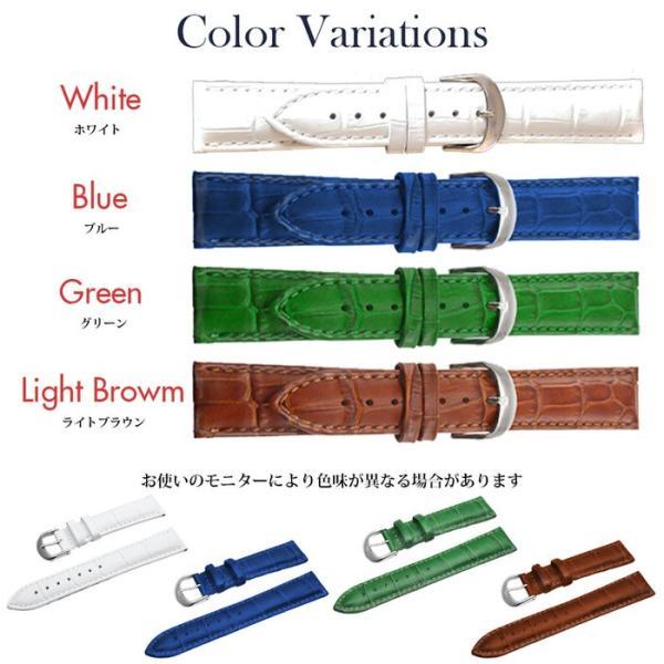 腕時計 ベルト 時計 替えベルト バンド 革ベルト empt COLORS ブルー ホワイト グリーン ブラウン 18mm 19mm 20mm 22mm 替えバンド|trendst|08