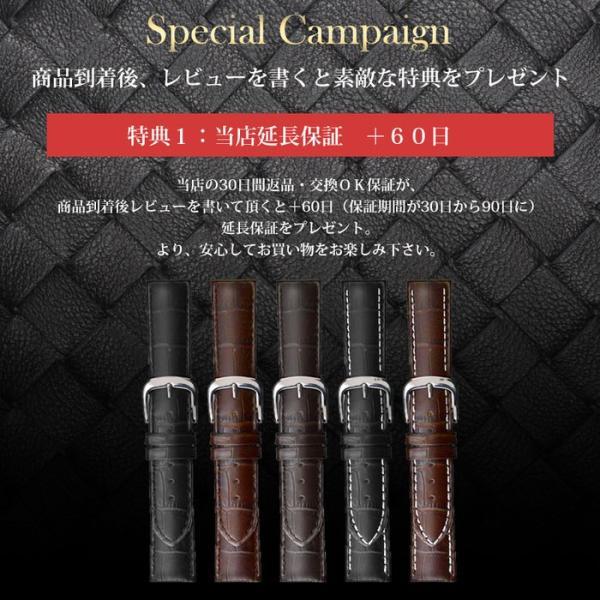 腕時計 ベルト 時計 替えベルト バンド 革ベルト empt スタンダード 尾錠 ブラック ブラウン 黒 茶 18mm 19mm 20mm 21mm 22mm|trendst|18