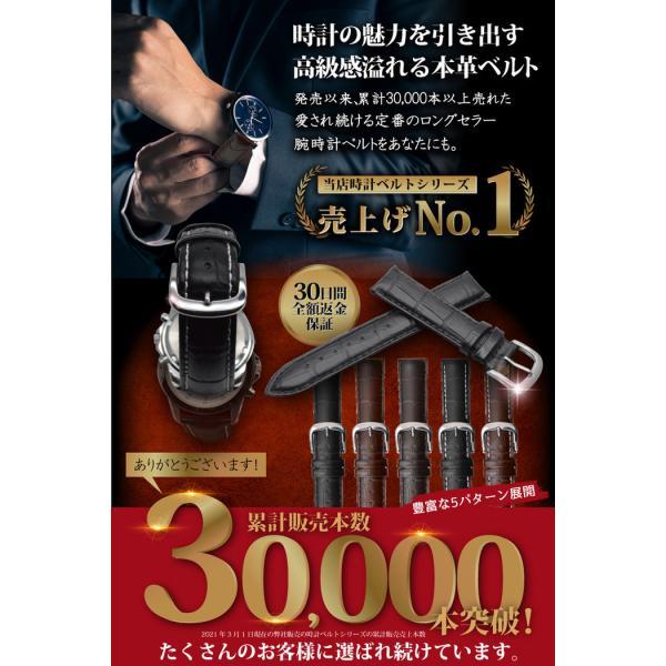 腕時計 ベルト 時計 替えベルト バンド 革ベルト empt スタンダード 尾錠 ブラック ブラウン 黒 茶 18mm 19mm 20mm 21mm 22mm|trendst|03