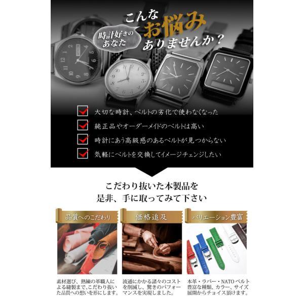 腕時計 ベルト 時計 替えベルト バンド 革ベルト empt スタンダード 尾錠 ブラック ブラウン 黒 茶 18mm 19mm 20mm 21mm 22mm|trendst|04