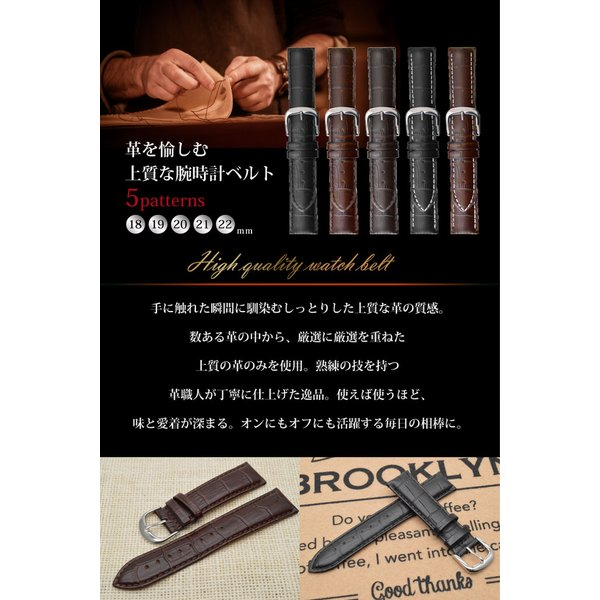 腕時計 ベルト 時計 替えベルト バンド 革ベルト empt スタンダード 尾錠 ブラック ブラウン 黒 茶 18mm 19mm 20mm 21mm 22mm|trendst|05