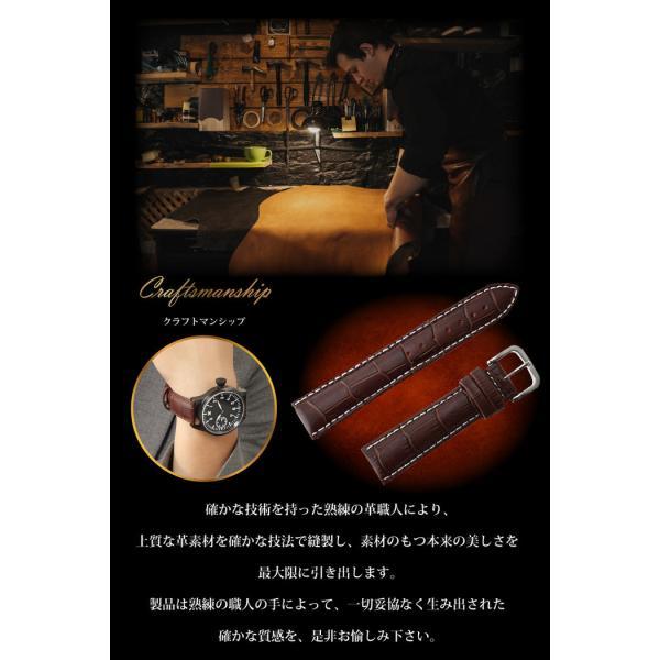 腕時計 ベルト 時計 替えベルト バンド 革ベルト empt スタンダード 尾錠 ブラック ブラウン 黒 茶 18mm 19mm 20mm 21mm 22mm|trendst|06