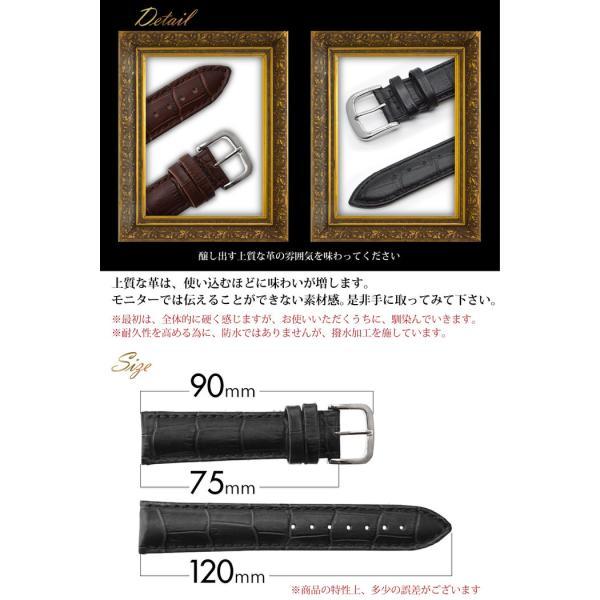 腕時計 ベルト 時計 替えベルト バンド 革ベルト empt スタンダード 尾錠 ブラック ブラウン 黒 茶 18mm 19mm 20mm 21mm 22mm|trendst|07