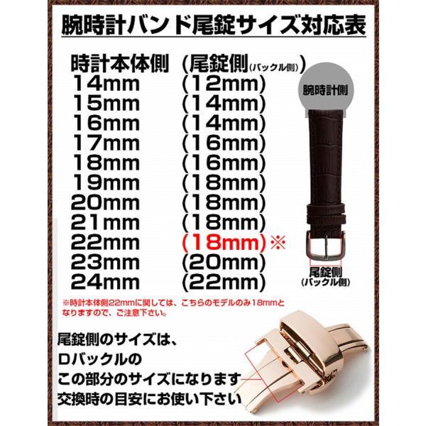 腕時計 ベルト 時計 替えベルト バンド 革ベルト empt プッシュロック Dバックル ブラック ブラウン 黒 茶 18mm 19mm 20mm 21mm 22mm|trendst|17