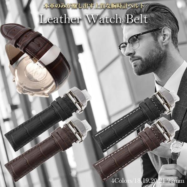 腕時計 ベルト 時計 替えベルト バンド 革ベルト empt プッシュロック Dバックル ブラック ブラウン 黒 茶 18mm 19mm 20mm 21mm 22mm|trendst|03