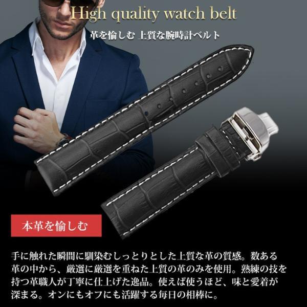 腕時計 ベルト 時計 替えベルト バンド 革ベルト empt プッシュロック Dバックル ブラック ブラウン 黒 茶 18mm 19mm 20mm 21mm 22mm|trendst|04